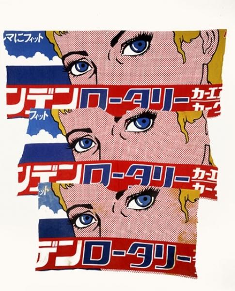 3 Lichtenstein = 1 Deschamps (1965)
